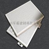 氟碳鋁單板,鋁單板幕牆,木紋鋁單板