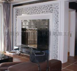 山东专业定制居简约风格客厅白色花格电视背景墙镂空板