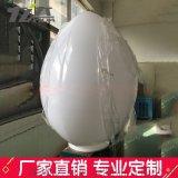 大型亞克力異性乳白色空心塑料玻璃球性戶外防水防塵LED吸頂燈罩