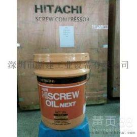 【日立螺杆空压机专滑油|日立OIL2000合成油】