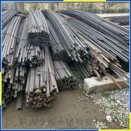 电缆盘异型钢,异型钢规格齐全