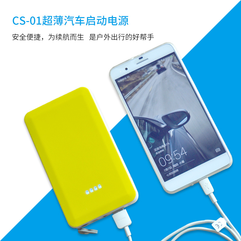 多功能私模移动电源power bank手机充电宝