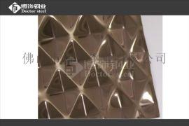 不锈钢玫瑰金菱形花纹板,彩色不锈钢板,不锈钢装饰板