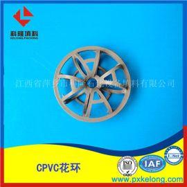 CPVC材质A字型花环填料氯碱项目聚氯乙烯花环填料