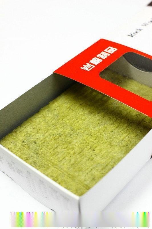 建築多功能岩棉板具備防火保溫防水的效果