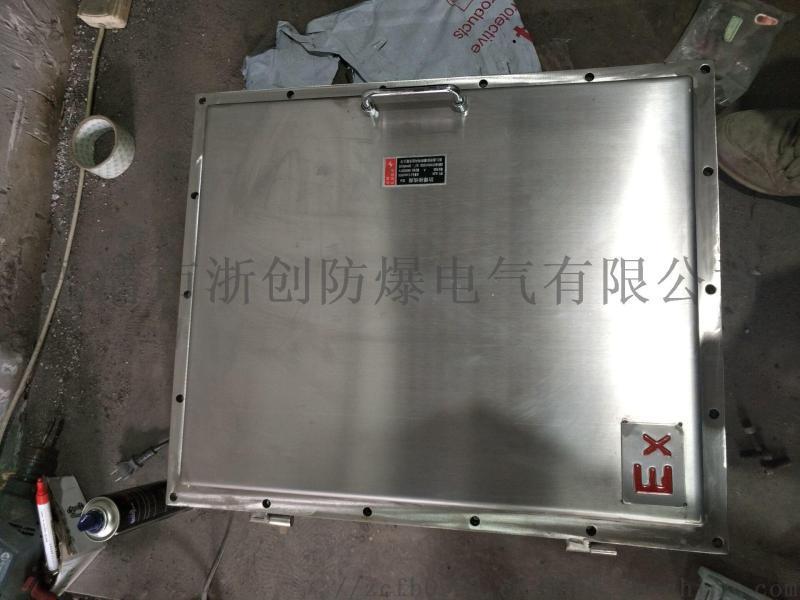 不锈钢防爆照明配电箱作用