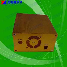 深圳艺宏鑫提供移动电源铝型材外壳 逆变器铝壳