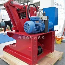 电动弹簧液压夹轨器TZJ-10t型,轨道夹