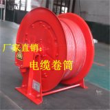 彈簧驅動式/電機驅動式電纜捲筒廠家直銷長期定製