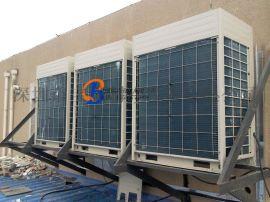 商用中央空調 維修 工程