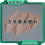 高效沸石吸附剂 活化沸石 粉色沸石 现货销售
