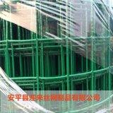 镀锌荷兰网围栏 圈地养殖荷兰网 包塑荷兰网