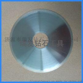厂家直销金刚石超薄金属锯片|线路板PCB板切割片