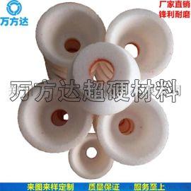 白刚玉碗型砂轮 50*25*13陶瓷砂轮
