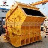 柳州石头破碎机厂家直销 时产150吨石料生产线报价