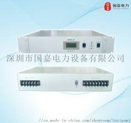 广州48V直流屏通信电源深圳市国嘉电力设备有限公司