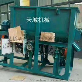 不锈钢卧式粉末搅拌机真石漆翻缸混料机河北天城机械