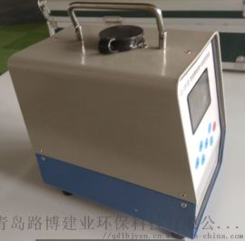 120F(W)小機型粉塵採樣器