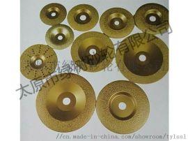 钎焊金刚石磨片打磨 磨轮钻头金刚石磨轮