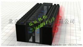厂家防爆低压配电柜动力配电柜低压配电柜成套防爆电器