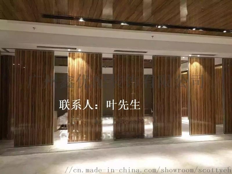 供应深圳酒店移动屏风,折叠门,移动隔断,餐厅隔断