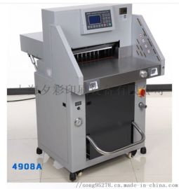 4908A液压切纸机  上海麒硫研发公司