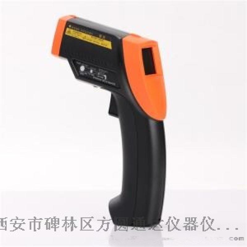 西安雷泰ST60紅外測溫儀