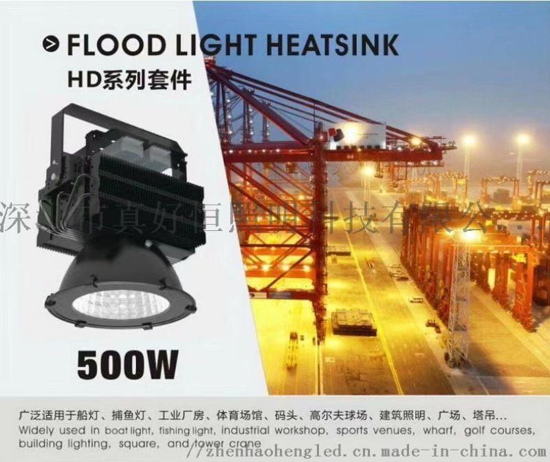HAH好恆照明專業生產LED工礦燈 塔吊燈 廠房燈