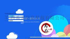 雲教室管理軟件 YL03 禹龍 免費雲桌面系統