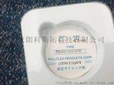 日本dylec过滤纸TX40HI20-WW现货