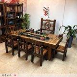 万豪老船木家具实木茶几茶台茶桌组合简约阳台客厅