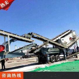 品质可靠的流动式建筑垃圾破碎站厂家直销
