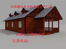 双层木屋别墅楼房报价单 木屋效果图设计图制作