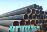 廠家直銷國標Q235B直縫焊管 冷軋厚壁鍍鋅焊管腳手架鋼管無縫焊管