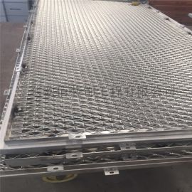 菱形拉网板,六边形铝网板,外墙拉网铝单板