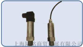 压力传感器/压力变送器/压力控制器