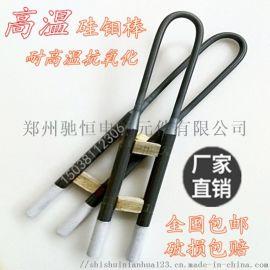U型硅钼棒 二硅化钼加热棒高温炉电热元件 非标定制