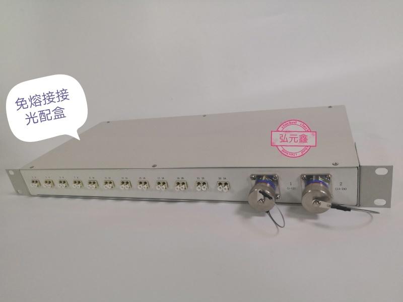 预置光缆免熔接盒12芯预置光缆