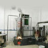 雅大五谷酿酒设备记录酿酒发酵的整个过程