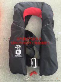 275N雙氣瓶充氣救生衣 MED證書