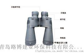 LB-803路博**测烟望远镜