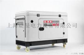 静音柴油12千瓦发电机纯铜电机