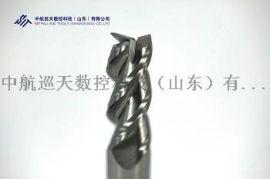 中航巡天SIT钨钢铝合金专用刀