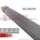 双通道触摸芯片,SGL8022S希格玛触摸IC