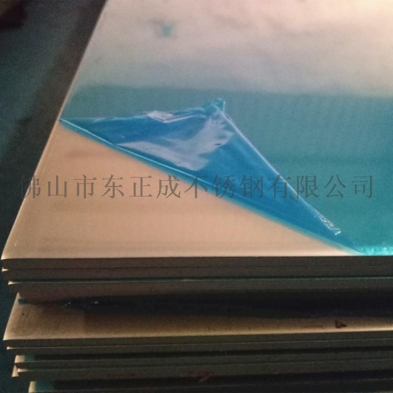 廣州不鏽鋼裝飾板,304不鏽鋼裝飾板