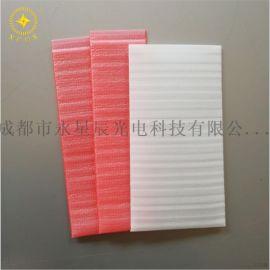 成都 防静电EPE珍珠棉复膜袋片材厂家直销
