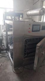 RMZG脉动式真空烘箱,高真空干燥箱