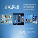 频谱分析仪原理详解 HP 8753D