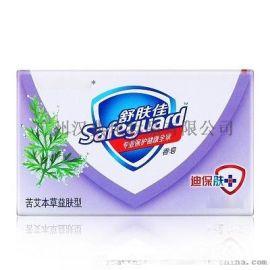 德阳舒肤佳香皂开店甩货 低价货源供应