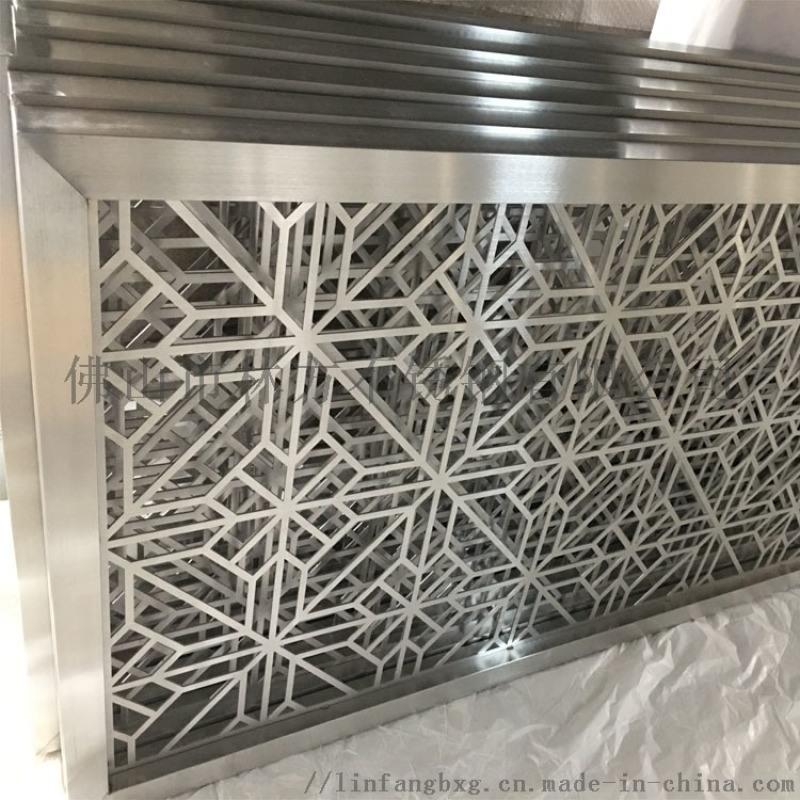 不鏽鋼屏風加工 不鏽鋼酒店工程屏風隔斷定製